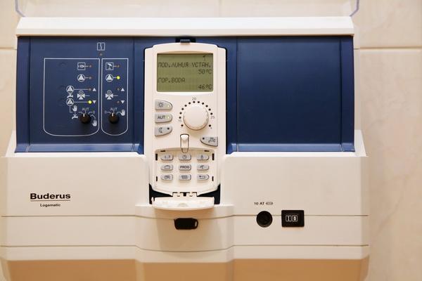Как работает погодозависимая автоматика систем отопления 3