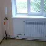 Как производится регулировка системы отопления многоквартирного дома и многоэтажного здания 1