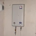Выбираем электрокотел для водяного отопления на 220 вольт 1