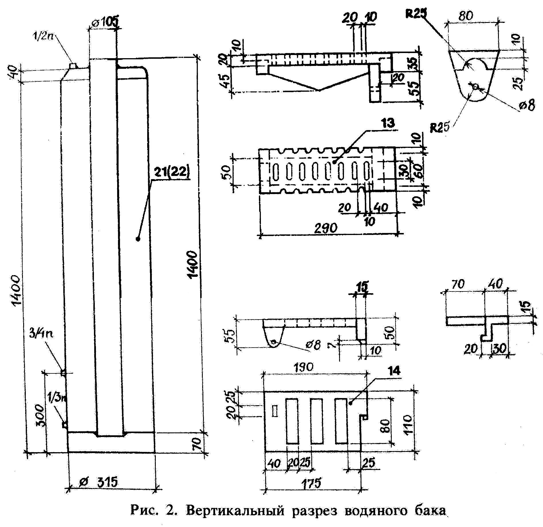 Схема индукционного котла отопления своими руками фото 498
